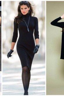 С какими колготками носить черное платье