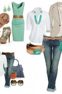 С чем комбинировать из одежды