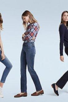 Образ с джинсами-буткат