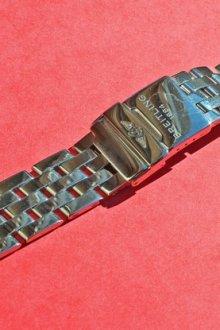 Как уменьшить размер браслета с помощью замка