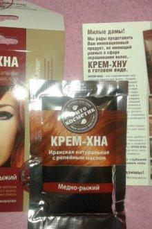 Что такое крем-хна