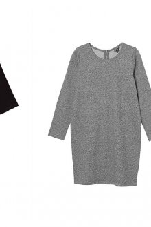 Короткие черное и серое платье балахон