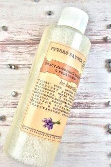 Что такое шампунь без сульфатов