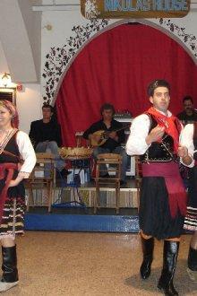 Особенности национального греческого костюма