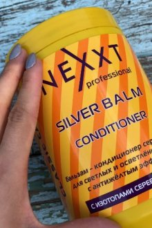 Кондиционеры и бальзамы Nexxt