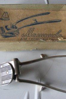 Кто изобрел механическую машинку для стрижки
