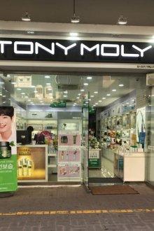 Корейская косметика Tony Moly