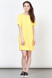 Желтое платье с кедами