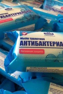 Антибактериальное