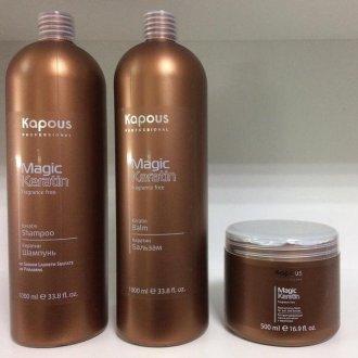 Безсульфатный шампунь Kapous